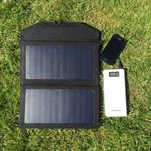 12W High Efficency 5v dual USB Folding Solar Panel