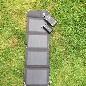 MSC 20W CIGS Expedition Solar Panel Charger