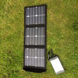MSC 52Ah Super Power Bank and 45W Solar Panel