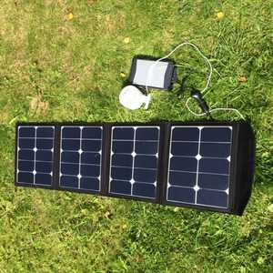 MSC 52Ah Super Power Bank and 80W Solar Panel